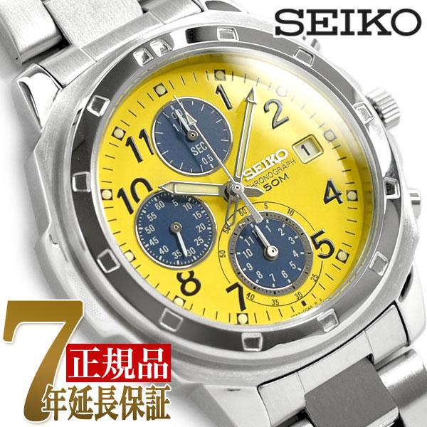 セイコー 腕時計 SEIKO メンズ 逆輸入セイコー SND409 SND409P1 クロノグラフ 腕時計 クオーツ 電池式 男性用 防水 海外モデル 正規品 7年保証 男性用 メンズウォッチ メタルベルト イエロー SND409P【あす楽】