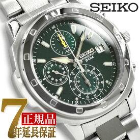 セイコー 腕時計 SEIKO メンズ 逆輸入セイコー SND411 SND411P1 クロノグラフ 腕時計 クオーツ 電池式 男性用 防水 海外モデル 正規品 7年保証 男性用 メンズウォッチ メタルベルト グリーン SND411P