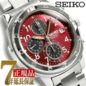 セイコー 腕時計 SEIKO メンズ 逆輸入セイコー SND495 SND495P1 クロノグラフ 腕時計 クオーツ 電池式 男性用 防水 海外モデル 正規品 7年保証 男性用 メンズウォッチ メタルベルト レッド SND495PC【あす楽】