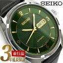 【逆輸入SEIKO RECRAFT】自動巻き機械式 メンズ 腕時計 リクラフトシリーズ ヘリンボーン柄 グリーンダイアル ブラック レザーベルト SNKN69K1【あす楽】