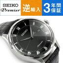 【逆輸入SEIKO】セイコー 海外モデル 自動巻き メンズ腕時計 ブラック レザーベルト SRP769K2【あす楽】