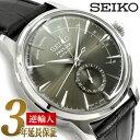 【日本製 逆輸入 SEIKO PRESAGE】セイコー プレザージュ メンズ 腕時計 メカニカル 自動巻き 機械式 腕時計 メンズ ベーシックライン ブラック SSA345J1【あす楽】