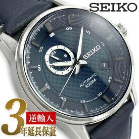 【日本製 逆輸入 SEIKO】セイコー 自動巻き 手巻き付き機械式 メンズ 腕時計 ネイビーダイアル ダークネイビー レザーベルト SSA391J1【あす楽】