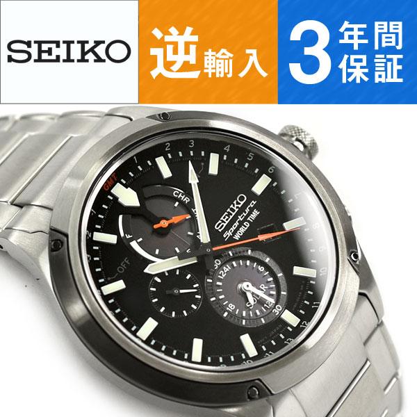 【逆輸入SEIKO】セイコー スポーチュラ ソーラー ワールドタイム パワーリザーブ メンズ腕時計 クロノグラフ ブラックダイアル ステンレスベルト SSC479P1【あす楽】