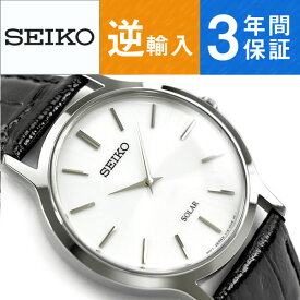 【逆輸入 SEIKO】セイコー ソーラー メンズ 腕時計 ホワイトダイアル ブラック レザーベルト SUP873P1【あす楽】