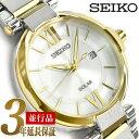 逆輸入 セイコー SEIKO ソーラー レディース 腕時計 SUT154P1【あす楽】