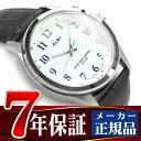 【SEIKO ALBA】セイコー アルバ ソーラー 電波 メンズ 腕時計 10気圧防水 電波時計 ホワイト AEFY506