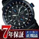 【SEIKO WIRED】セイコー ワイアード クオーツ 腕時計 メンズ ソリディティ SOLIDITY ブラック AGAT417