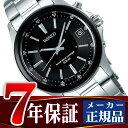 【SEIKO WIRED】セイコー ワイアード 電波 ソーラー 電波時計 腕時計 メンズ AGAY012