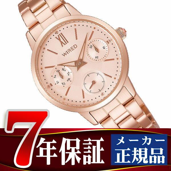 【SEIKO WIRED PAIR STYLE】セイコー ワイアード ペアスタイル クリスマス 限定モデル 腕時計 レディース AGET713