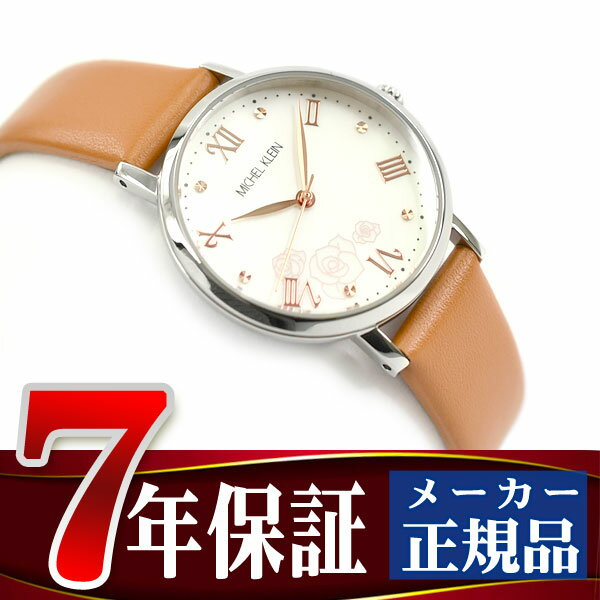 【MICHEL KLEIN】ミッシェルクラン 腕時計 レディース 母の日限定モデル セイコー SEIKO AJCK722