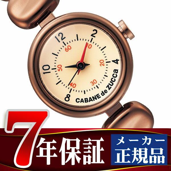 【CABANE de ZUCCA】カバン ド ズッカ コーヒービーンズ coffee beans 腕時計 レディース AJGK073