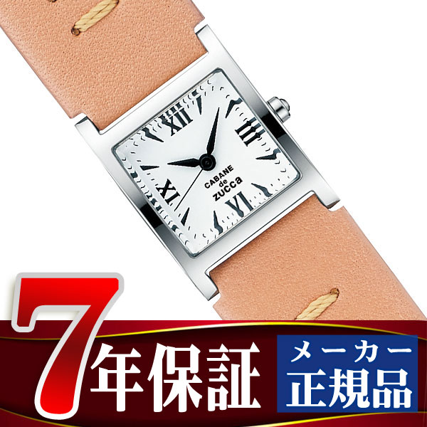 【CABANE de ZUCCA】カバン ド ズッカ CHOCOLAT BAR ショコラバー 腕時計 レディース AJGK080