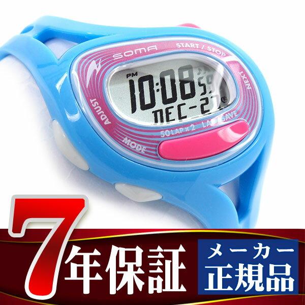 【SOMA】ソーマ セイコー SEIKO ランワン 50 Run ONE 50 ランニング ウォッチ デジタル 腕時計 メンズ レディース ユニセックス 液晶 NS23004