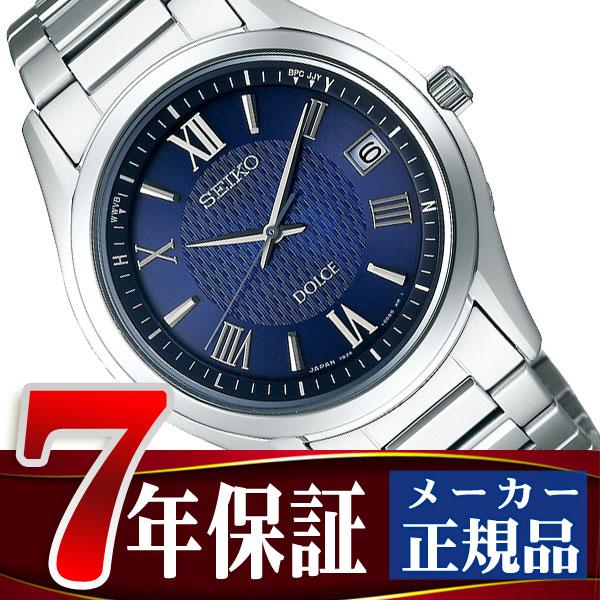 【DOLCE&EXCELINE】ドルチェ&エクセリーヌ SEIKO セイコー ソーラー 電波 チタン ペアモデル メンズ 腕時計 コンフォテックスチタン SADZ197