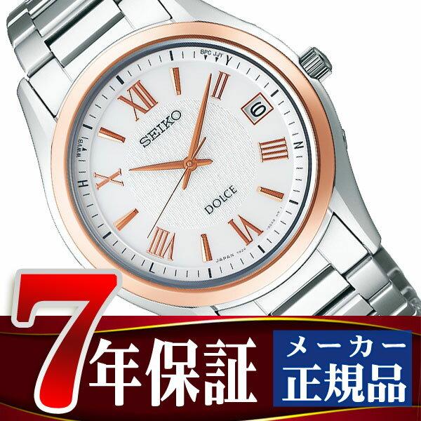 【DOLCE&EXCELINE】ドルチェ&エクセリーヌ SEIKO セイコー ソーラー 電波 チタン ペアモデル メンズ 腕時計 コンフォテックスチタン SADZ200
