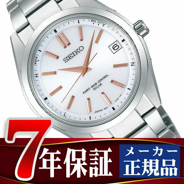 【SEIKO BRIGHTZ】セイコー ブライツ ソーラー電波 薄型 世界電波 メンズ 腕時計 コンフォテックスチタン SAGZ085