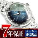 【SEIKO PRESAGE】セイコー プレザージュ メンズ 腕時計 メカニカル 自動巻き 機械式 腕時計 メンズ ベーシックライン ブルーグラデーション SARY073
