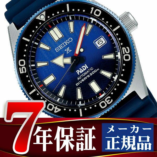 【応募券付き】【SEIKO PROSPEX】セイコー プロスペックス ダイバースキューバ PADI コラボレーション 限定モデル パディ メカニカル 自動巻き 手巻き付き 腕時計 メンズ ネイビー ダイアル SBDC055