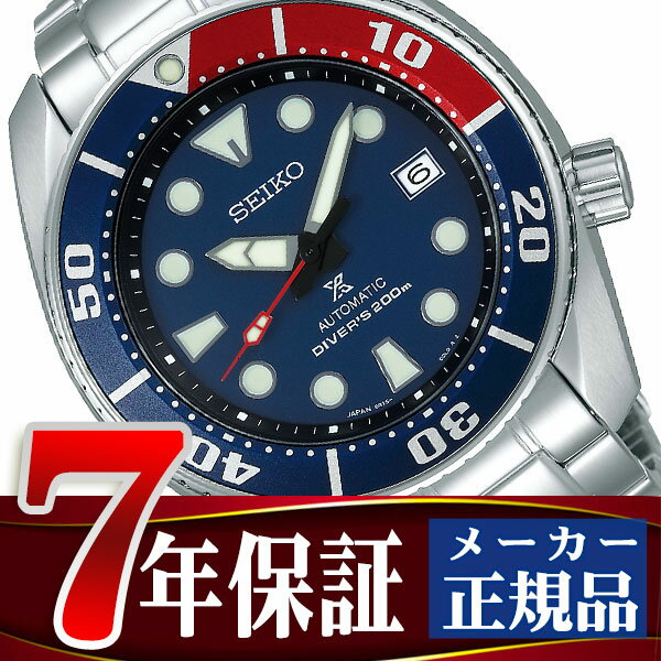 【SEIKO PROSPEX】セイコー プロスペックス 流通限定モデル 6R ダイバースキューバ メカニカル 自動巻き 手巻き付き 腕時計 メンズ SBDC057