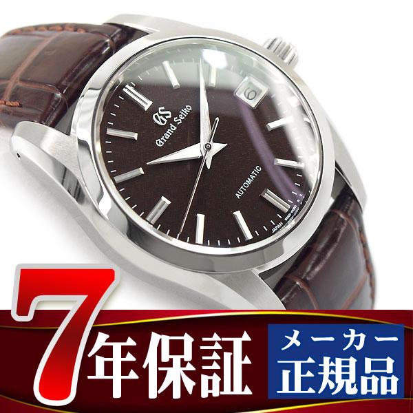 【GRAND SEIKO】グランドセイコー メカニカル 手巻き付き メンズ 腕時計 ブラウンダイアル ブラウンレザーベルト SBGR289