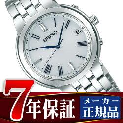 【SEIKOSELECTION】セイコーセレクション電波ソーラー電波時計腕時計ペアモデルメンズSBTM263