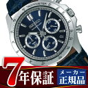 【SEIKO SPIRIT】セイコー スピリット クォーツ クロノグラフ 腕時計 メンズ SBTR019