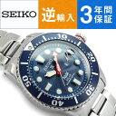 【逆輸入 SEIKO PROSPEX】ADI コラボ ソーラー DIVER's200m メンズ 腕時計 ネイビーダイアル ステンレスベルト SNE435P1【あす楽】