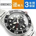 【逆輸入 SEIKO PROSPEX】ソーラー DIVER's200m メンズ 腕時計 ブラックダイアル ステンレスベルト SNE437P1