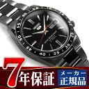 セイコー セイコー5 SEIKO5 セイコーファイブ メンズ 腕時計 SNKE03K 逆輸入セイコー 自動巻き メカニカル 機械式 ブ…