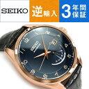 【逆輸入SEIKO】セイコーキネティック メンズ 腕時計 ローズゴールド×ダークネイビー ブラックレザーベルト SRN062P1
