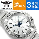 【日本製 逆輸入SEIKO5 SPORTS】セイコー5スポーツ 手巻き付き機械式 メンズ腕時計 シルバーダイアル ステンレスベルト SRPA49J1【AYC】