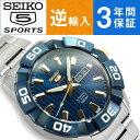 【日本製 逆輸入SEIKO5 SPORTS】セイコー5スポーツ 手巻き付き機械式 メンズ腕時計 ネイビーダイアル ステンレスベル…