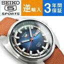 【逆輸入 SEIKO5 SPORTS】セイコー5スポーツ 自動巻き 手巻き付き機械式 メンズ 腕時計 ネイビーダイアル ブラウンナイロンベルト SRPB21K1【AYC】