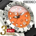 【日本製 逆輸入 SEIKO5】セイコー5スポーツ 自動巻き 手巻き付き機械式 メンズ 腕時計 オレンジダイアル ウレタンベルト SRPB39J1