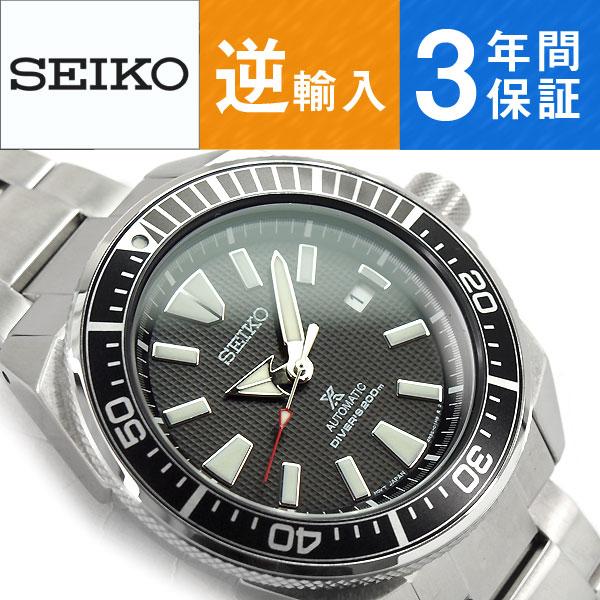 【逆輸入 SEIKO PROSPEX】セイコー プロスペックス サムライダイバー ブラックサムライ 自動巻き 手巻き付き機械式 メンズ 腕時計 ダイバーズ ブラックダイアル ステンレスベルト SRPB51K1【あす楽】