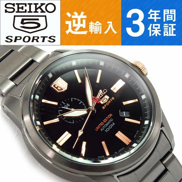 【日本製 逆輸入 SEIKO5 SPORTS】自動巻き 手巻き付き機械式 メンズ 腕時計 ブラック ステンレスベルト SSA317J1【あす楽】