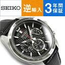 【逆輸入SEIKO】セイコー クロノグラフ クォーツ メンズ 腕時計 ブラックダイアル ブラック レザーベルト SSB305P1【あす楽】