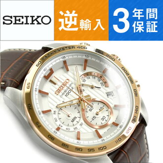 c4914d2aa Categories. « All Categories · Watches · Men's Watches · SEIKO chronograph  ...