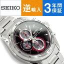 【逆輸入SEIKO Criteria】セイコークライテリア ソーラー クロノグラフ メンズ 腕時計 ブラックダイアル ステンレスベ…