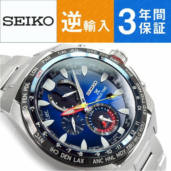 【逆輸入SEIKO】セイコー プロスペックス ソーラー ワールドタイム パワーリザーブ メンズ腕時計 クロノグラフ ブルーダイアル ステンレスベルト SSC549P1