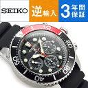 【逆輸入 SEIKO PROSPEX】セイコープロスペックス ソ−ラー ダイバーズウォッチ DIVER'S 200Mクロノグラフ メンズ 腕時計 ブラック×レッドベゼル ウレタンベルト SSC617P