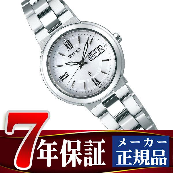【おまけ付き】【SEIKO LUKIA】セイコー ルキア ソーラー 腕時計 レディース シルバー ダイアル SSVN029