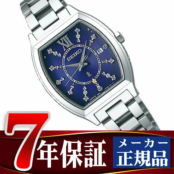【SEIKO LUKIA】セイコー ルキア エターナルブルー ペア 2017 限定モデル 電波 ソーラー 電波時計 腕時計 レディース ブルー SSVW111