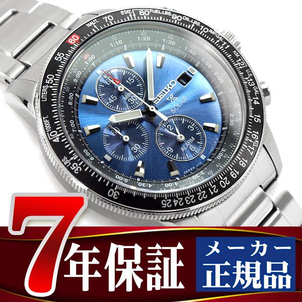【商品動画あり】【SEIKO PROSPEX】セイコー プロスペックス スカイプロフェッショナル ソーラー メンズ腕時計 通販限定モデル ブルー SZTR008