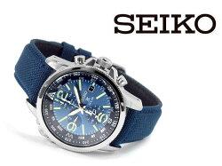 【SEIKOPROSPEX】セイコープロスペックスフィールドマスターFIELDMASTERソーラーメンズ腕時計オンラインショップ限定モデルブルーSBDC053