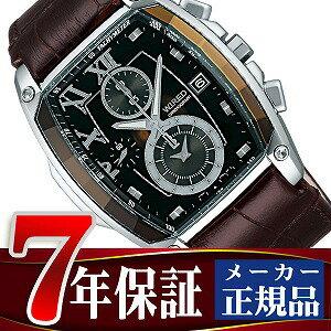 【SEIKO WIRED】セイコー ワイアード メンズ腕時計 REFLECTION リフレクション クロノグラフ ブラウン レザーベルト AGAV039【正規品】【あす楽】