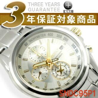 Seiko men's high speed Chronograph Watch Silver Dial Titan belt SNDC95P1