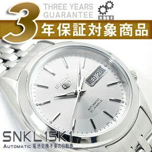【逆輸入SEIKO5】セイコー5 メンズ 自動巻き 腕時計 シルバーダイアル シルバーコンビステンレスベルト SNKL15K1【あす楽】