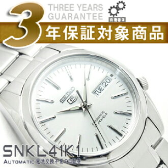 lowest price 318f5 284fe Seiko 5 mens Automatic Watch Silver Dial stainless steel シルバーコンビ belt  SNKL41K1